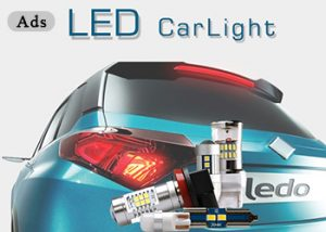 Automotive 12 Volt Led Lights Manufacturer
